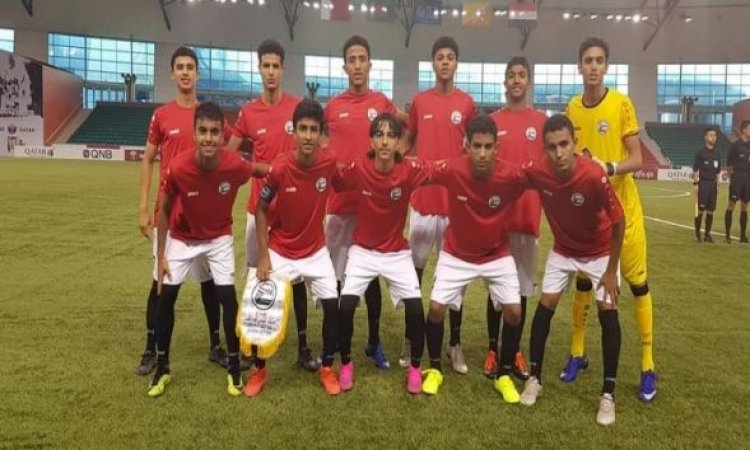جدول مباريات منتخب اليمن للناشئين في كاس العرب 2021 تحت 17 سنة