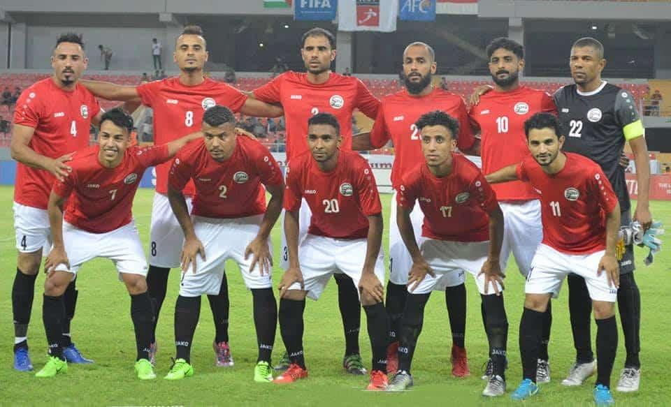 موعد مباريات منتخب اليمن في تصفيات اسيا الموهلة الى كاس العالم 2022