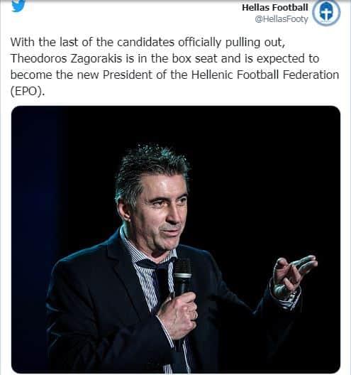 انتخاب زاغوراكيس رئيسا للاتحاد اليوناني لكرة القدم