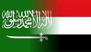 تشكيلة لقاء اليوم منتخب السعودية واليمن