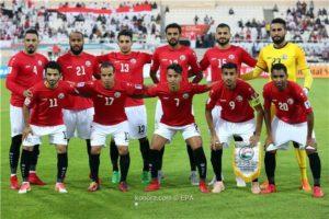 منتخب اليمن ما قبل جولتين في تصفيات اسيا 2022
