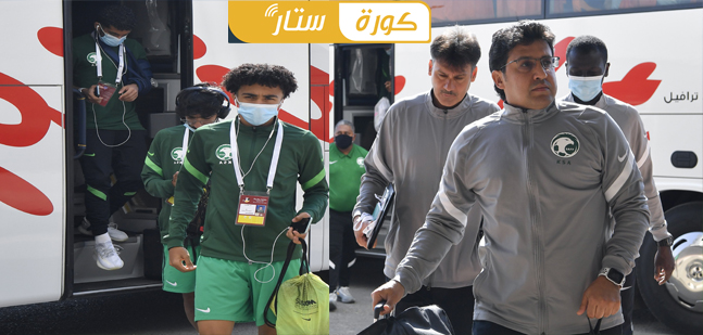 منتخب السعودية الشباب بطل كأس العرب تحت 20 سنة