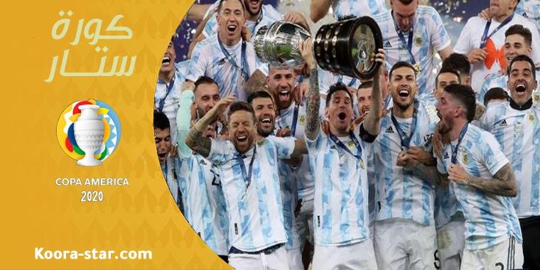 الأرجنتين بطل كأس كوبا أمريكا للمرة 15