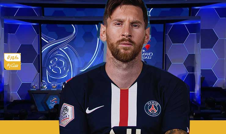 باريس سان جيرمان ينتصر على برشلونة بضم ميسي